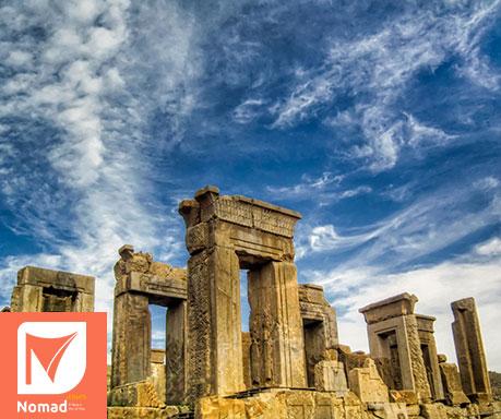 Treasure Of Persia Tour - Iran Nomad Tours