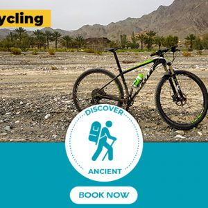 Cycling-Iran Nomad Tours