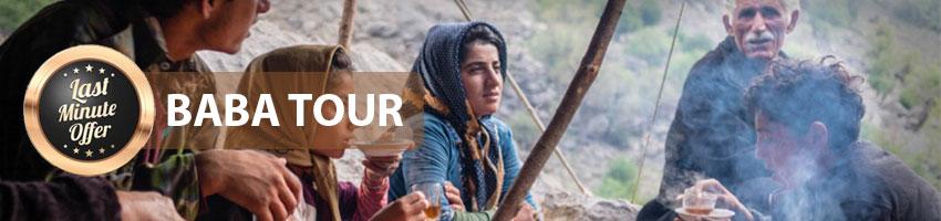 Last Minute Tour Iran Nomad Tours