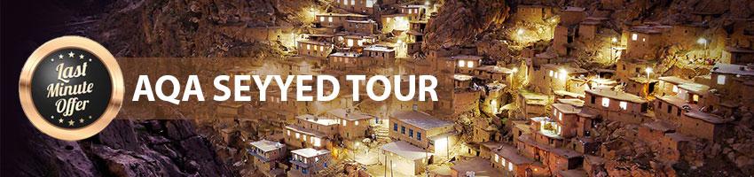 Last Minute Tour Iran Sar Aqa Seyyed