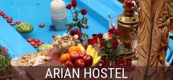 Arian Hostel