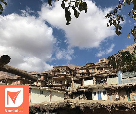 Stunning Nomadic Villages - Iran Nomad Tours