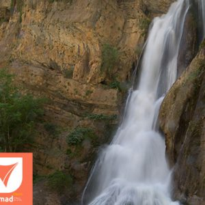 Zard Lime Waterfall - Iran Nomad Tours