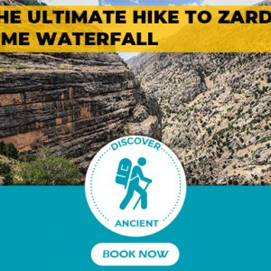 The Ultimate Hike To Zard Lime Waterfall