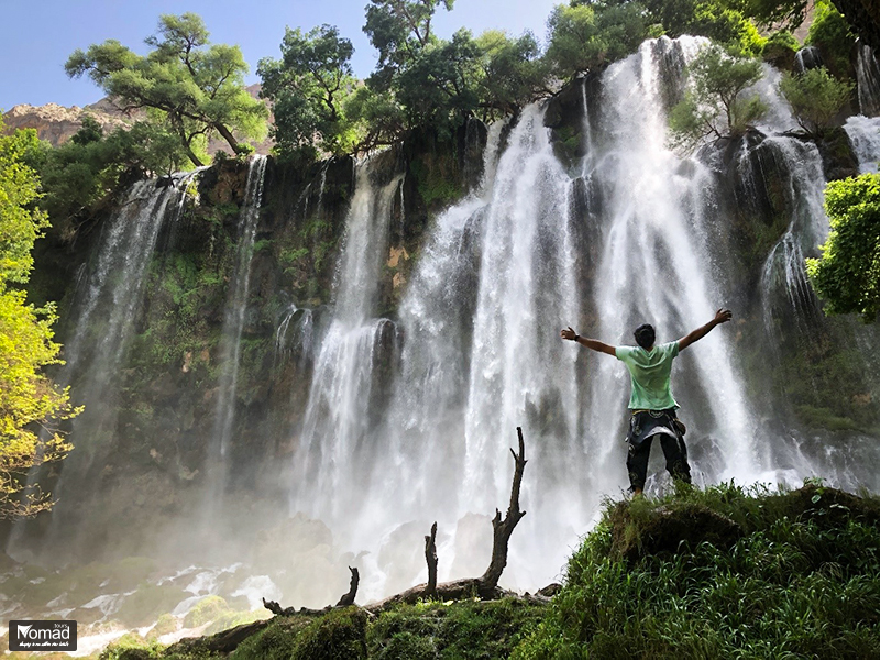 zard lime waterfall