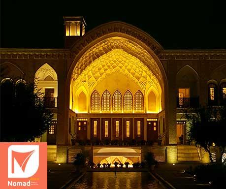 Authentic+Classic Iran nomad tours