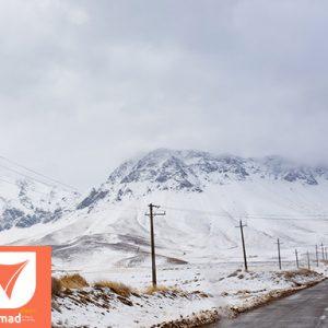 ski+ kuch tour iran nomad tours