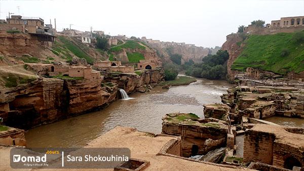 Shushtar Historical Hydraulic System-Iran Nomad Tours