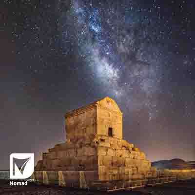 Pasargadae; the capital of the Achaemenid Empire, under the starry sky